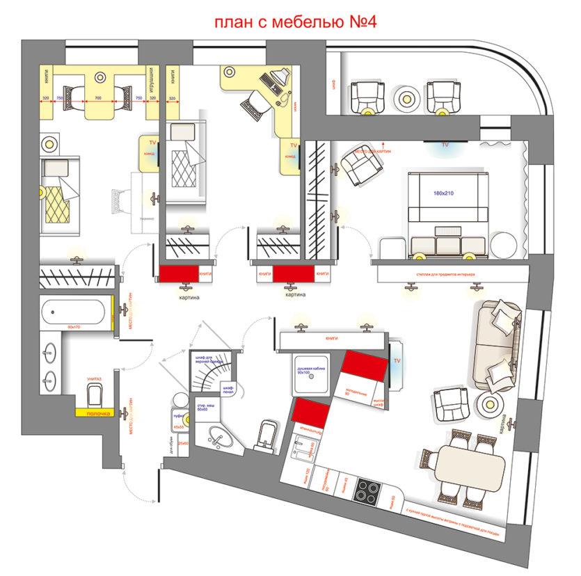 План схема 3 комнатной квартиры 457