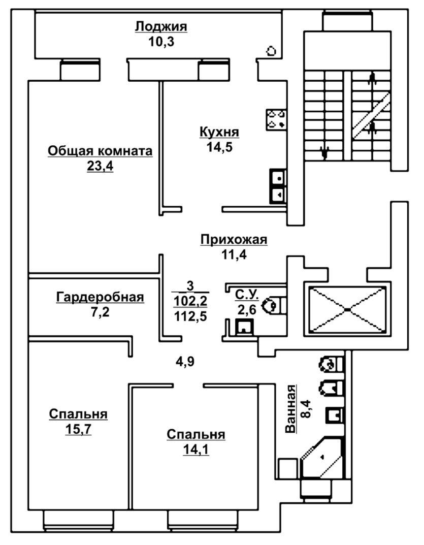 Перепланировка 1 комнатной и 155 - Фото - Делаем ремонт в